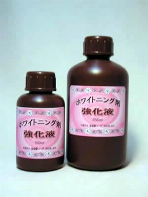 ホワイトニング剤、強化液
